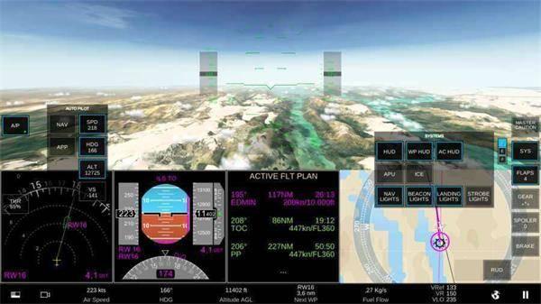 rfs模拟飞行截图