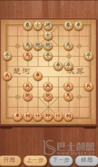 象棋我特牛