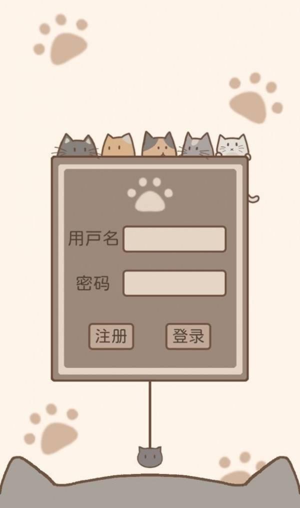 猫鼠大作战