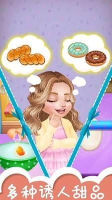 糖果甜甜圈