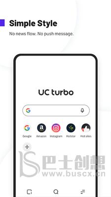 ucturbo
