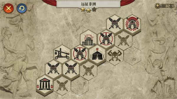 帝国军团罗马大征服者截图