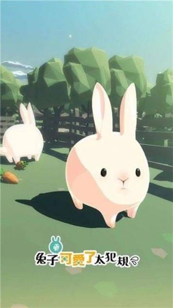 兔兔打工模拟器