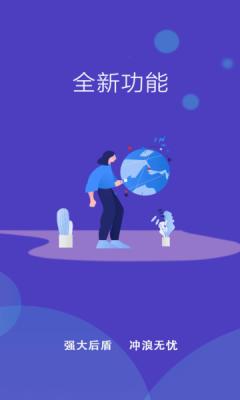 WiFi小秘书
