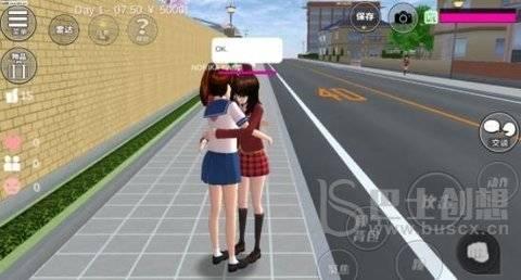 樱花小镇模拟器