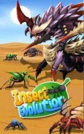 昆虫吞噬进化截图