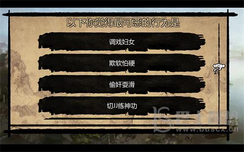 金庸群侠传5无双天狼