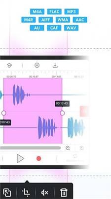 专业音频编辑器截图