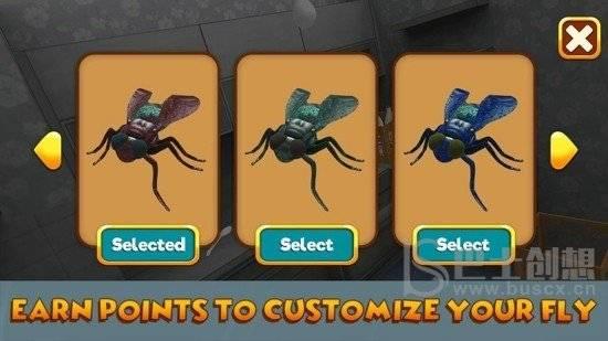 苍蝇模拟器3D
