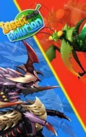 昆虫吞噬进化