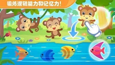 儿童玩具模拟世界