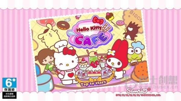 凯蒂猫咖啡馆