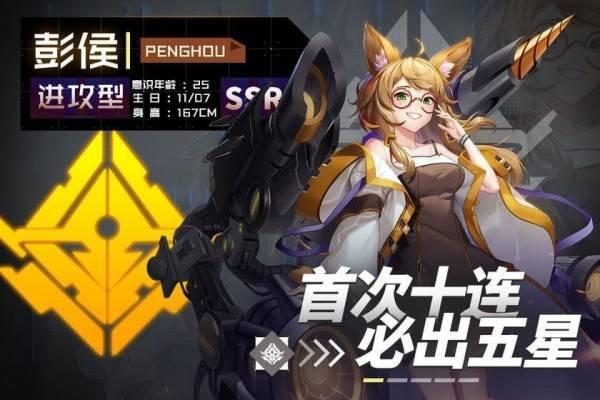 妖灵战姬战八方截图