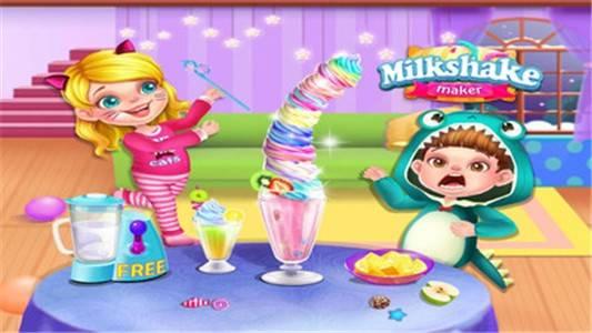 奶昔制作模拟截图