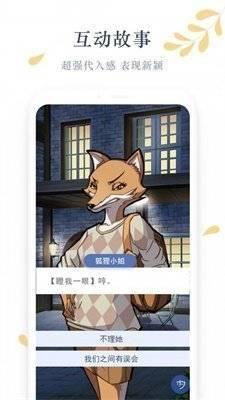 木夕阅读截图