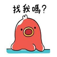 有趣的章鱼