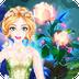公主的魔法花园