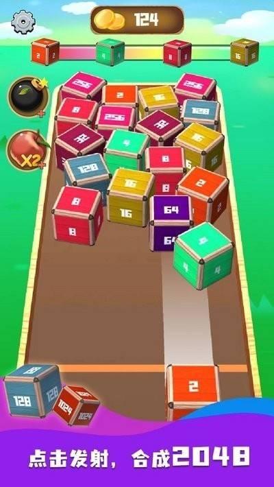 合并立方体截图