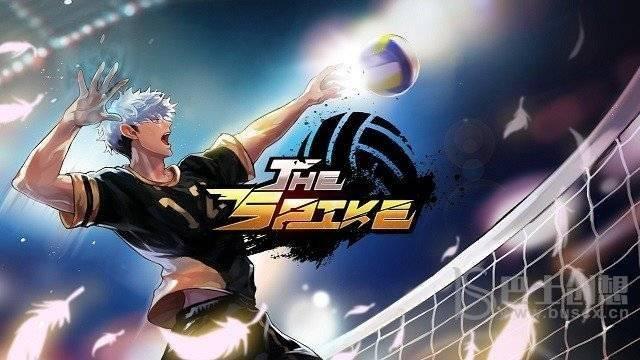 排球高手中文版