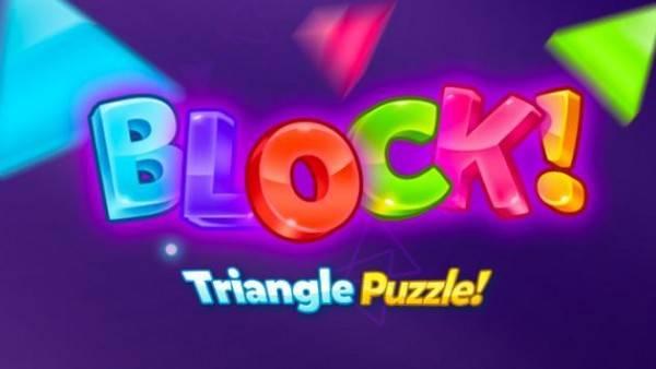 阻止三角拼图截图