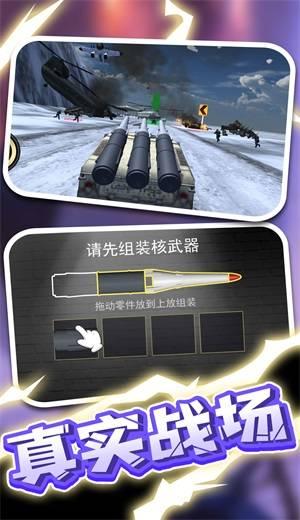 战地卡车武器运输截图