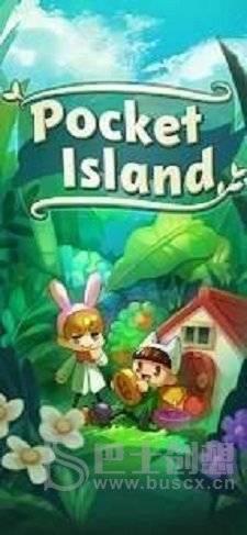 精灵口袋岛