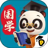 熊猫博士国学