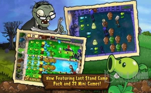 植物暴揍僵尸游戏