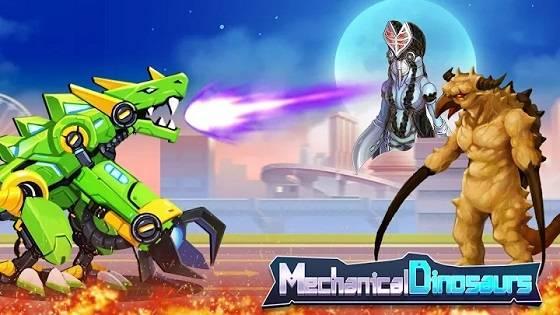机械恐龙战队截图