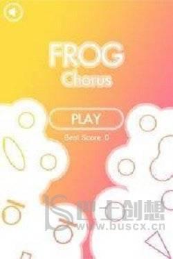 小青蛙合唱团