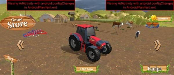 拖拉机耕作模拟