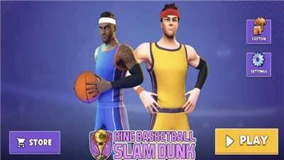 篮球运动场2021截图