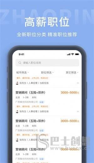 广西招工网