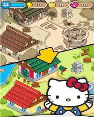 凯蒂猫合并小镇截图