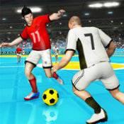 室内足球比赛