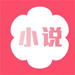 桃花小说网免费阅读