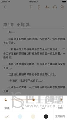 八零电子书txt小说