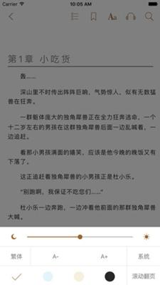 八零电子书txt小说截图