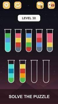 颜色分类难题截图