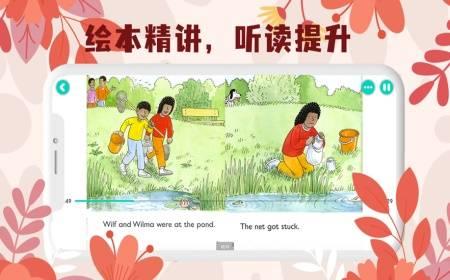 未泱英文阅读