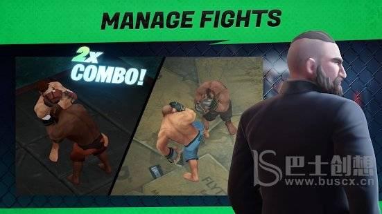 MMA经理2