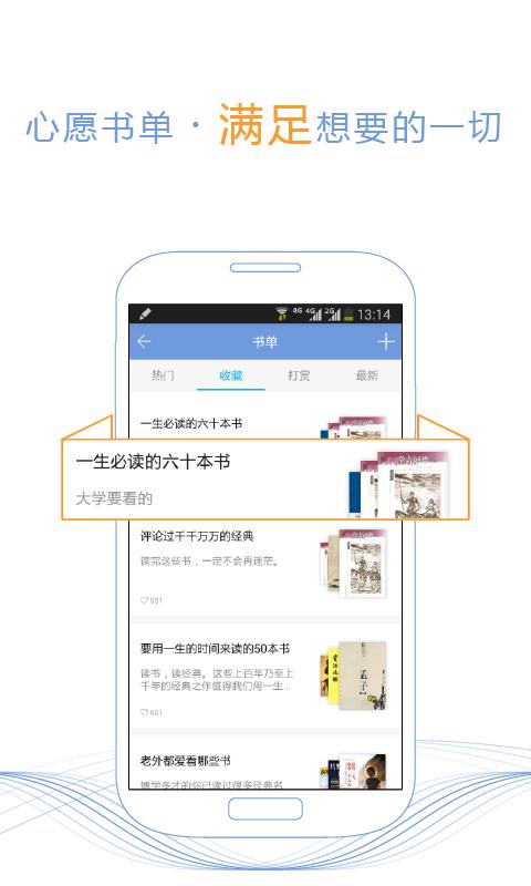 第九中文网截图