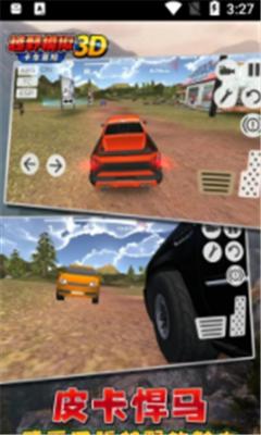 越野模拟3D卡车冒险截图