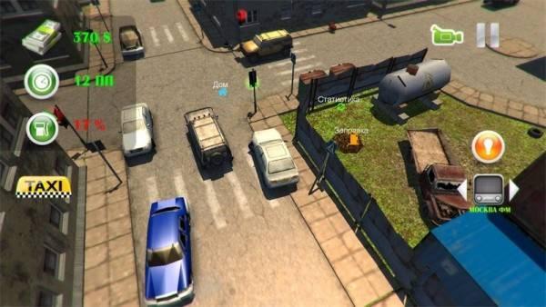 现代出租车司机模拟器截图