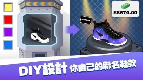 鞋店模拟器截图