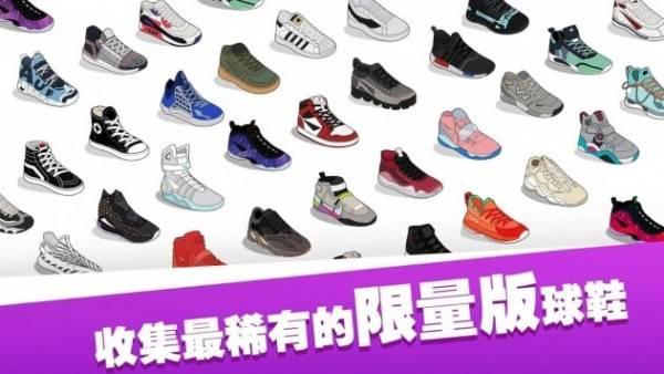鞋店模拟器