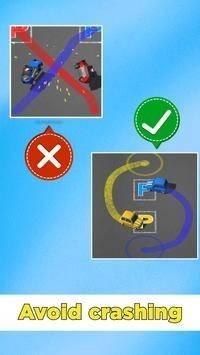 停车漂移截图
