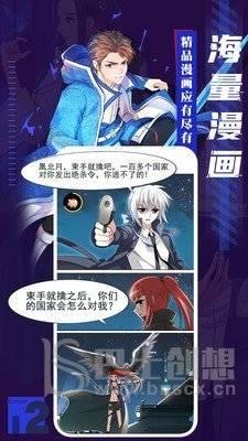 51成漫免费韩漫