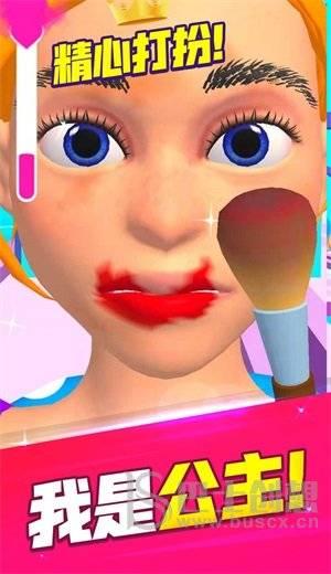 化妆大比拼