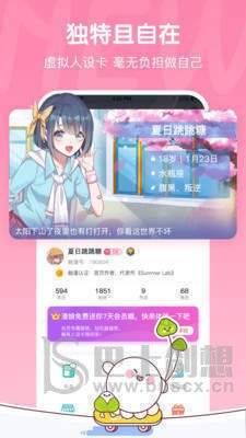 bomtoon中文版